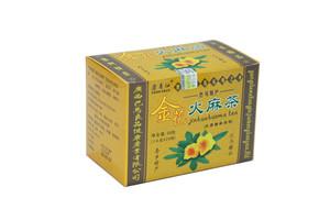 金花火麻茶